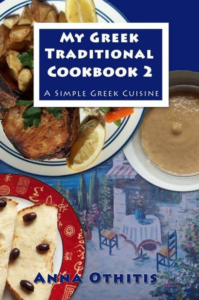 anna greek cookbook 2