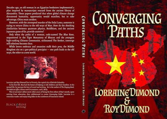 Converging Paths full cover-3.jpg