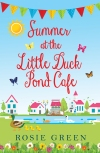 #CoverReveal Summer at the Little Duck Pond Cafe by RosieGreen